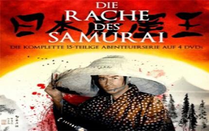 Samuray'ın İntikamı - Die Rache Des Samurai 1980